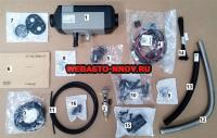 Комплект поставки  Air Top 2000 STС (дизель, 24В)