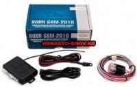 GSM-модуль SOBR 2010