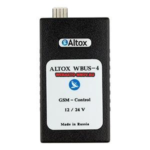 купить GSM-модуль ALTOX WBUS-5