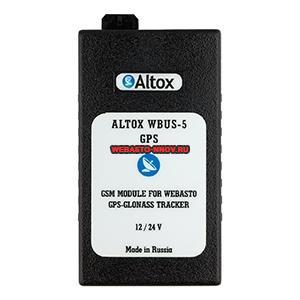 купить GSM-модуль ALTOX WBUS-5 GPS